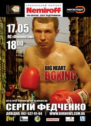 Big Heart Boxing