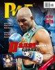 Приобрети журнал «РИНГ» и получи билет на бой за титул чемпиона мира!