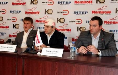 Смотрите фотогалерею Пресс-конференция в Черкассах