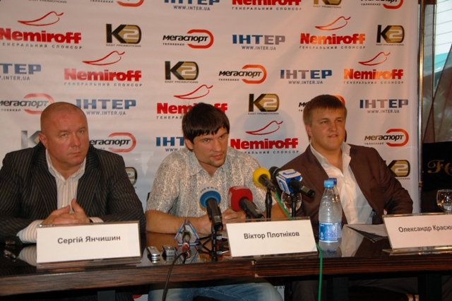 Смотрите фотогалерею Сергей Янчишин, Виктор Плотников и Александр Красюк на пресс-конференции во Львове
