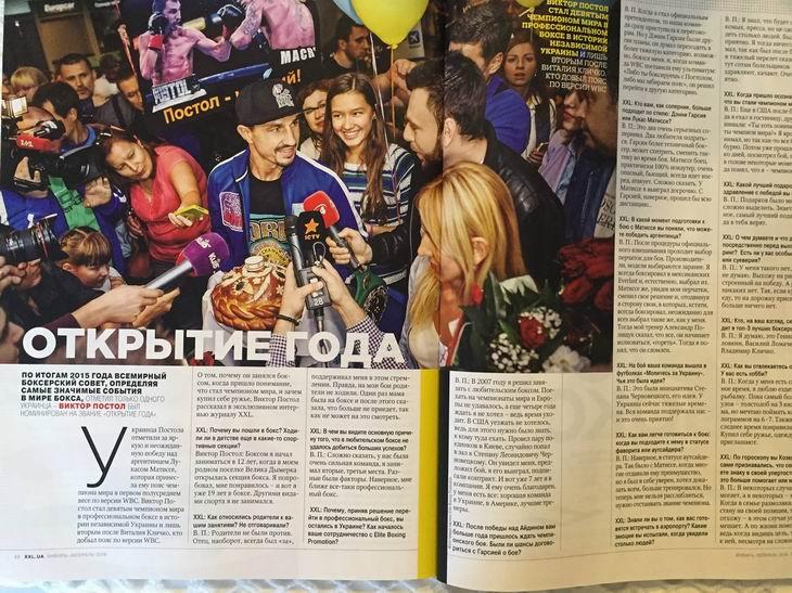 Смотрите фотогалерею Интервью Виктора Постола журналу XXL