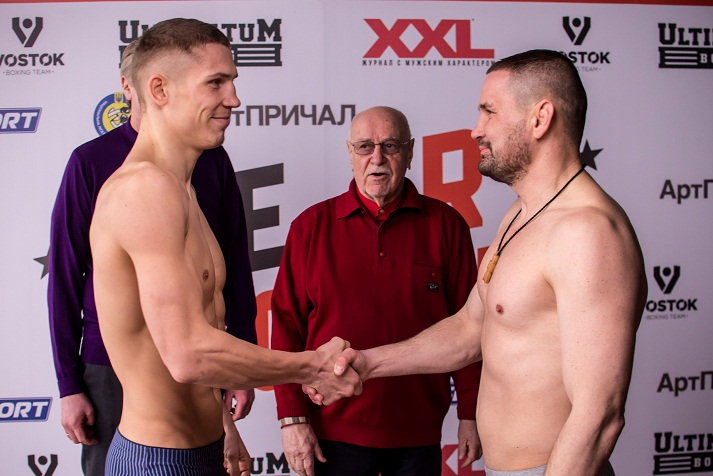 Stanyslav Skorokhod vs Volodymyr Borovskyy: weight-in